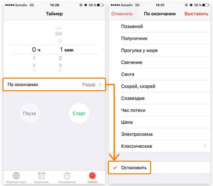 iOS_20_1