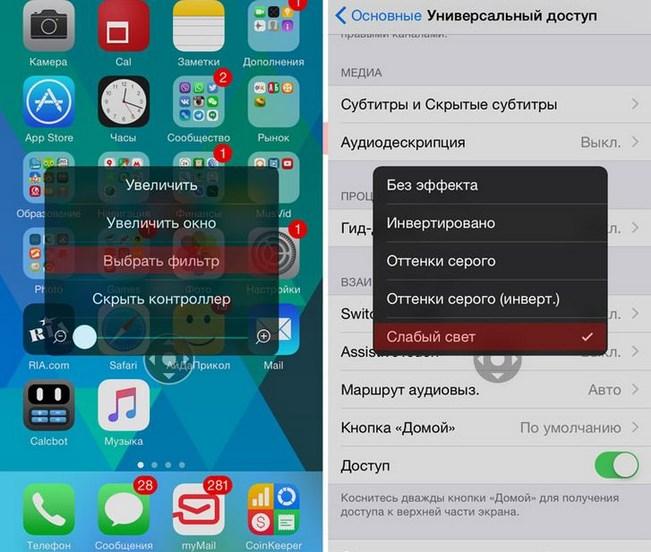 iOS_20_12