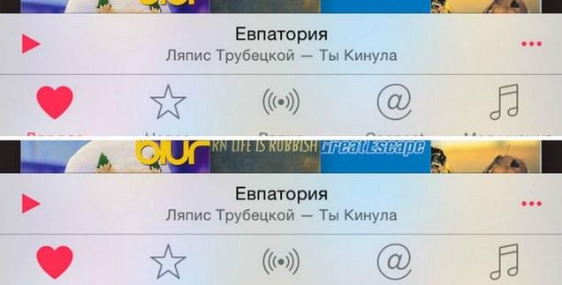 iOS_20_13