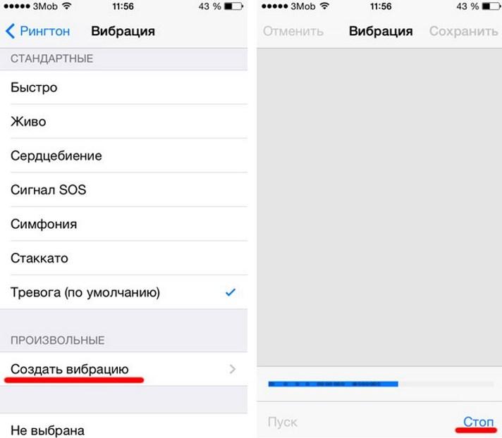 iOS_20_2