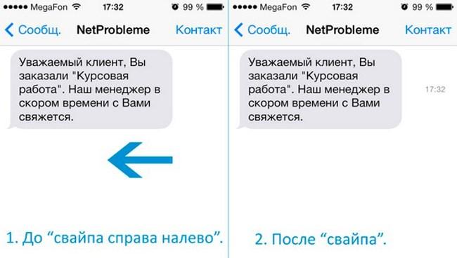 iOS_20_4