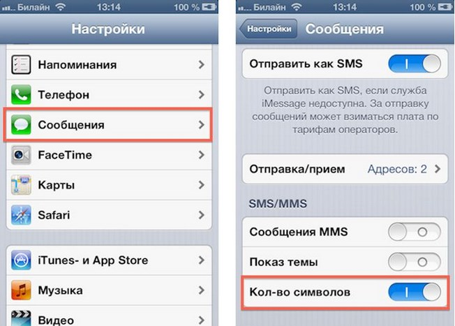 iOS_20_5