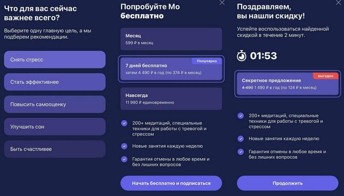 iOS_lenost_3