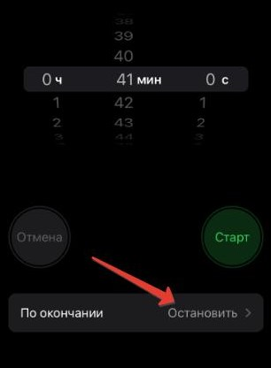 iphone_iOS_TOP_5