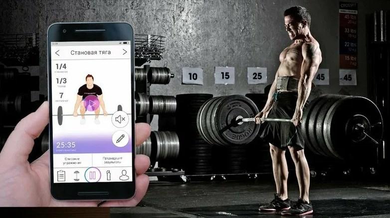sport_iPhone_3