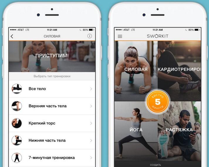 sport_iPhone_4