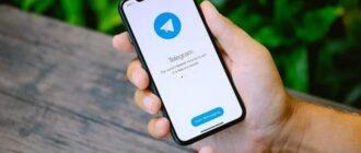 Telegram_iOS