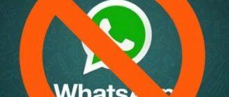 WhatsApp21